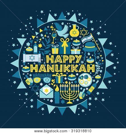 Jewish Holiday Hanukkah Greeting Card Traditional Chanukah Symbols - Wooden Dreidels Spinning Top An