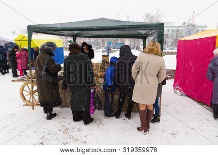 Borisov, Belarus - February 18, 2018: Celebration Of The Ancient Pagan Holiday Pancake Week In Moder