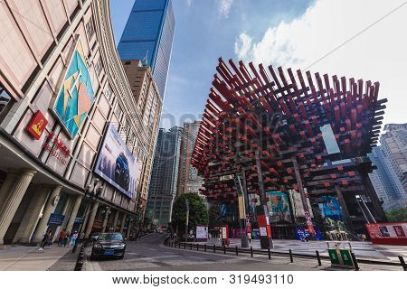 Chongqing, China - May 10, 2019 : Chongqing Guotai Arts Center, An Art Museum With Unique Modern Arc