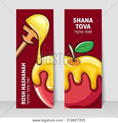 Honey On Apple. Honey Dipper. Rosh Hashanah Icon. Shana Tova. Happy And Sweet New Year In Hebrew. Te