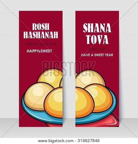 Hanukkah Doughnut. Traditional Jewish Holiday Food. Rosh Hashanah Icon. Shana Tova. Happy And Sweet