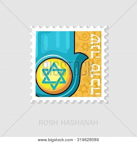 Hamsa Hand. Rosh Hashanah Stamp. Shana Tova. Happy And Sweet New Year In Hebrew