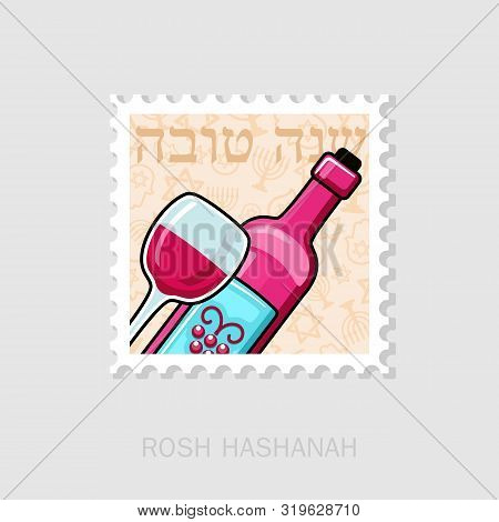 Bottle Of Wine And Glass. Rosh Hashanah Stamp. Shana Tova. Happy And Sweet New Year In Hebrew