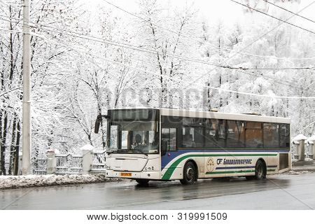 Ufa, Russia - November 25, 2008: Urban Bus Nefaz 52997 (vld Transit) In The City Street.
