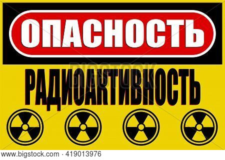 Radiation Danger In Russian Sign With Traditional Radiation Symbol With Three Blades.