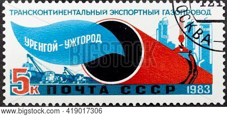 Ussr - Circa 1983: Postage Stamp 'gas Pipeline Laying' Printed In Ussr. Series: 'transcontinental Ex