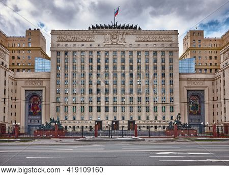 Moscow, Russia - April 25, 2021: View Of The Main Entrance Of The Main Building Of The Ministry Of D