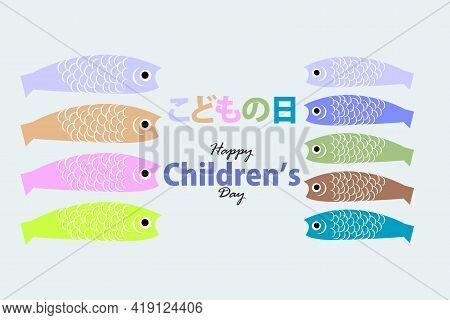 The Flying Of Koinobori. Koinobori Or Carp Streamer Is A Symbol Of Children's Day In Japan On 5 May,