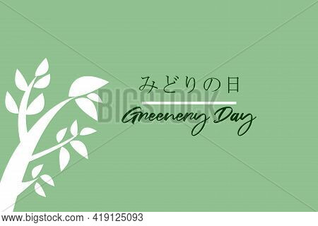 Greenery Day Vector Background Design. Japanese National Greenery Day. Written In Japanese Character