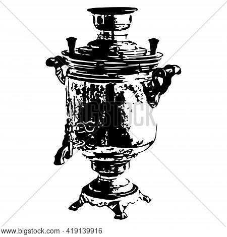 Samovar Silhouette Isolated On White. Russian Kettle Works On Firewood. Vector Illustration.