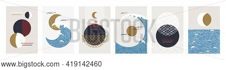 Japanese Posters. Minimal Traditional Asian Banners. Abstract Seascapes. Nature Panoramas. Ocean Wav