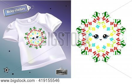 Vector Realistic Illustration Of A White Baby T-shirt With A Pattern. Ornament From Letters In A Cir