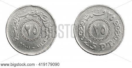 Egypt Twenty Five Piastres Coin On White Isolated Background