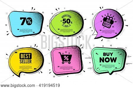 Buy Now. Speech Bubble With Dotwork Vector. Special Offer Price Sign. Advertising Discounts Symbol.