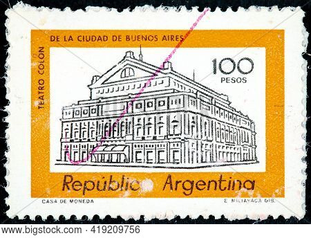 Argentina - Circa 1978: A Stamp Printed In The Argentina Shows Columbus Theater, Buenos Aires, Argen