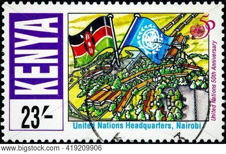 Kenya - Circa 1995: A Stamp Printed In Kenya Dedicated To 50th Anniversary Of Un (united Nations) Sh