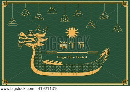 Dragon Boat, Zongzi Dumplings, Waves, Sun, Chinese Text Dragon Boat Festival, Gold On Green. Hand Dr