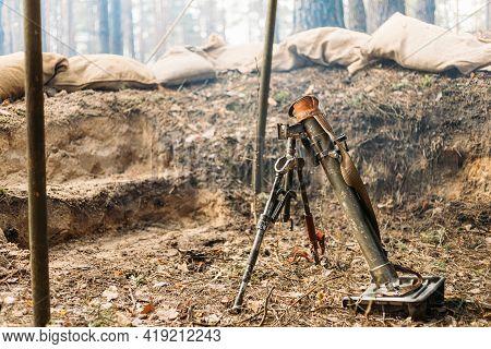German Mine-thrower Mortar Of Times Of The Second World War. Wehrmacht Weapon. World War Ii Wwii.