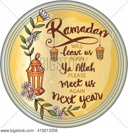 Ramadan Will Leave Us Soon, Ya Allah Please Meet Us Again Next Year. Ramadan Quote.