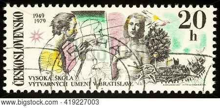 Moscow, Russia - May 02, 2021: Stamp Printed In Czechoslovakia Shows Young Man And Woman, Dedicated