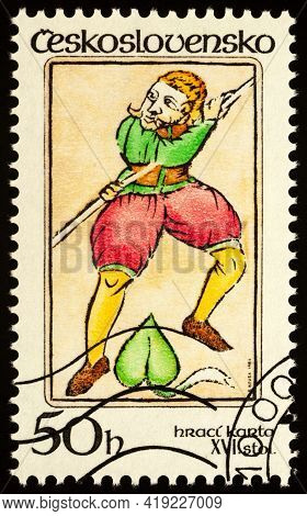 Moscow, Russia - May 02, 2021: Stamp Printed In Czechoslovakia Shows Card From 16th Century, Series