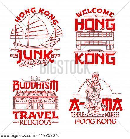 Hong Kong T-shirt Prints, Thin Line Vector Junk Boat. Double-decker Tram And Buddhist Temple Or Nunn