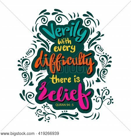 Verily Wish Every Difficulty There Is Relief. Quran Quote.