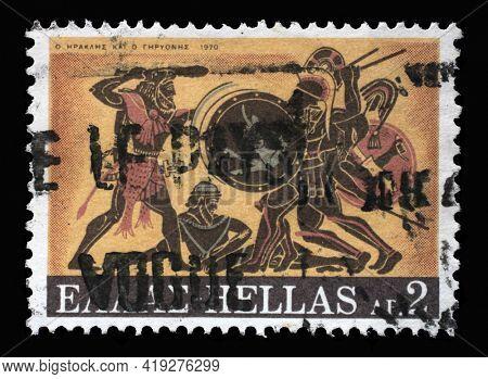 ZAGREB, CROATIA - SEPTEMBER 18, 2014: Stamp printed in Greece shows Hercules Deeds - Hercules and Geryon, circa 1970
