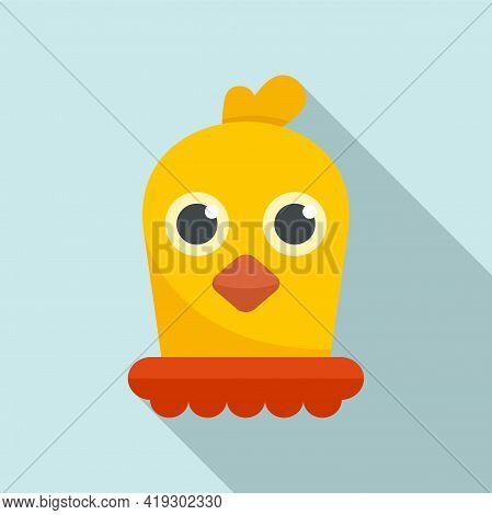 Animal Bath Toy Icon. Flat Illustration Of Animal Bath Toy Vector Icon For Web Design