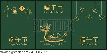 Dragon Boat, Zongzi Dumplings, Fragrant Sachets, Text Safe, Fortune, Chinese Text Dragon Boat Festiv