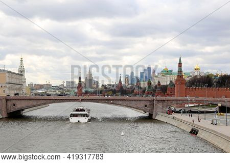 Moscow, Russia - May 2021: View Of The Kremlin, Bolshoy Moskvoretsky Bridge And Moscow River With To