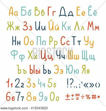 Cute Cyrillic Alphabet Set Of Simple Kid's Handwritten Letters, Numbers And Punctuation Symbols. Rus