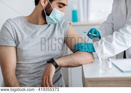 Population Vaccination Program, Modern Immunization At Home And Be Safe