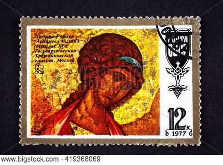 Tambov, Russian Federation - October 02, 2013 Ussr Postage Stamp Archangel Michael By Andrey Rublev.