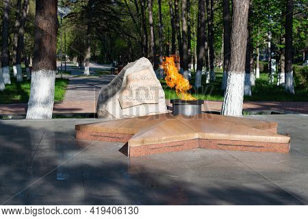Eternal Flame. Memorial For The Dead Soldiers In The City Of Lermontov, Stavropol Territory, Russia