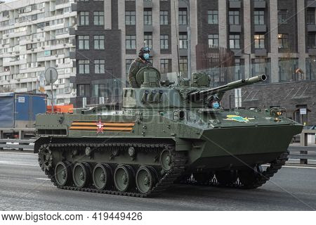 Russia, Moscow. 04.05.2021. Rehearsal Of The Victory Parade . Armored Self-propelled Amphibious