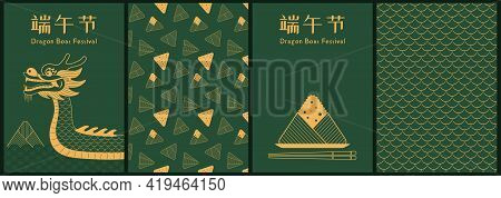 Dragon Boat, Zongzi Dumplings, Scales, Chinese Text Dragon Boat Festival, Gold On Green. Traditional