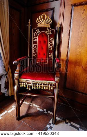 Throne Of The Prophet Elijah In Synagogue Kele-numaz In Derbent, Russia, May 3, 2021
