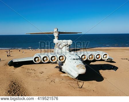 Abandoned Soviet Lun-class Ekranoplan On The Coast Of The Caspian Sea, Aerial View