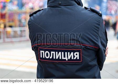 Russia Kemerovo 2019-05-10 Police Employee In Uniform Patrolling Public Event