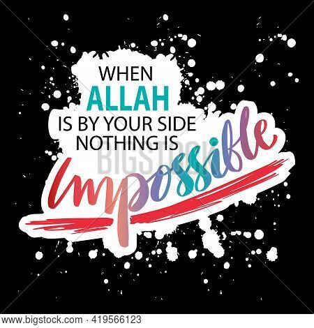 When Allah Is By Your Side Nothing Is Impossible. Islamic Quote.