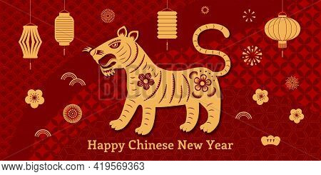 2022 Chinese New Year Paper Cut Tiger Silhouette, Lanterns, Fireworks, Flowers, Typography, Gold On