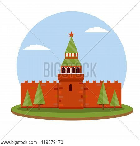 Moscow's Kremlin. Residence Of The Russian. President On Red Square. Tourist Destination For Tour To