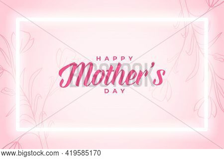 Mothers Day Floral Decorative Beautiful Card Design