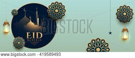 Realistic Eid Mubarak Islamic Banner Vector Template Design