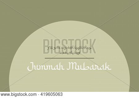 Jummah Mubarak Islamic Arabic Style Text. Holy Blessed Friday.