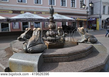 City Fountain. The Frog Fountain On Bauman Street. September 12, 2017, Kazan, Russia.