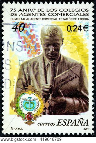 Spain - Circa 2001: A Stamp Printed In The Spain Shows 75th Anniversary Of The Colleges Of Commercia