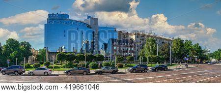 Hyatt Regency Hotel In Kyiv, Ukraine