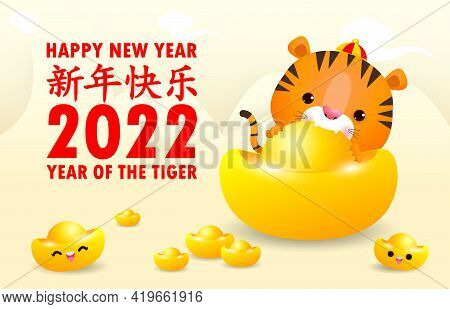Happy Chinese New Year 2022 Greeting Card. Little Tiger Holding Chinese Gold Ingots Year Of The Tige